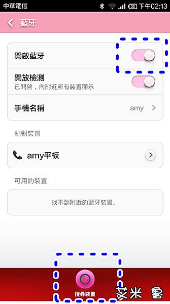 Screenshot_2014-07-30-14-13-391.png