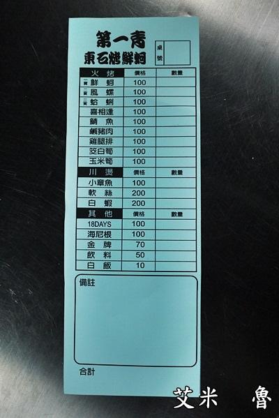 P1100595.JPG