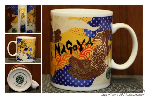 Nagoya-01.jpg