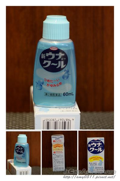 蚊蟲藥-01.jpg