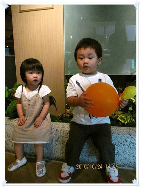 小蕃茄 (5).jpg