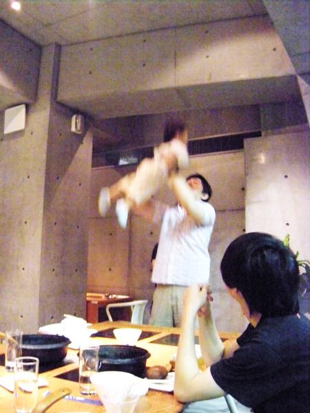 飛高高!!.......晃的非常嚴重!!