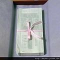 送給JUJIHUN 的100張書卷