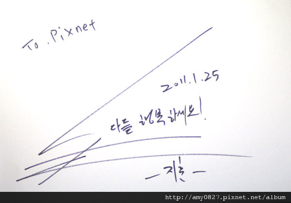 朱阿呆給PIXNET 的簽名V