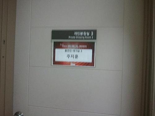 201107112311286c5.jpg