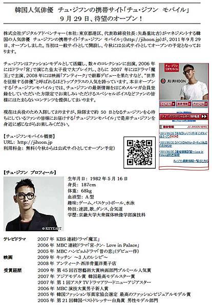 jihoon_mobile.jpg