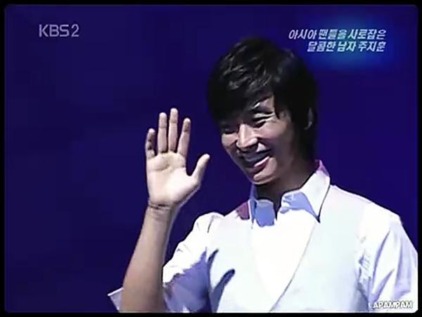 Ju Ji Hoon's bi[20111007-0102281].BMP