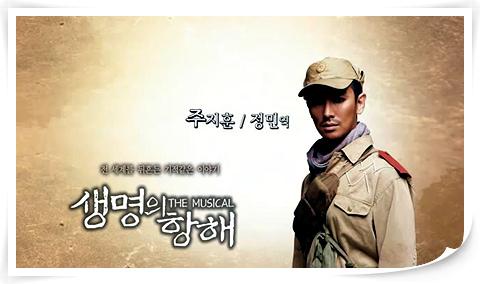 朱智勳~《生命的航海》Maki[20111021-0109032].BMP