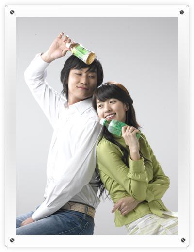 Green Tea CF2.jpg