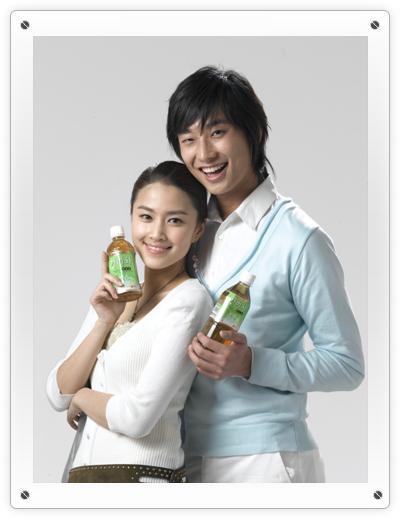 Green Tea CF3.jpg
