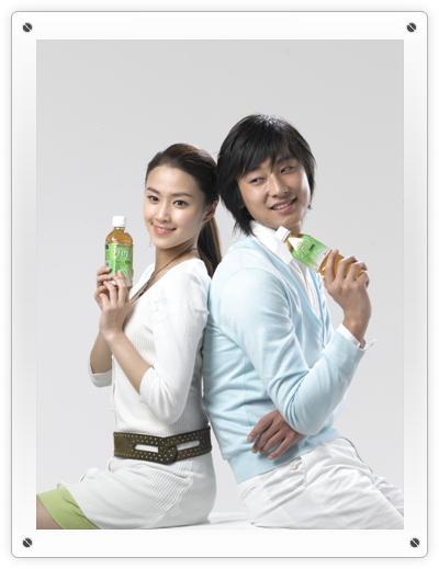 Green Tea CF4.jpg