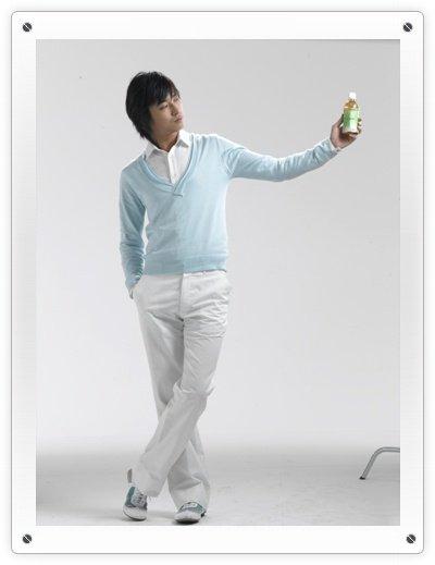 Green Tea CF5.jpg