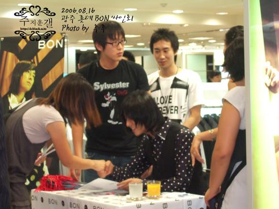 20060818 BON 簽名會7.jpg