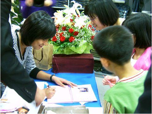 060415 富平簽名會 1
