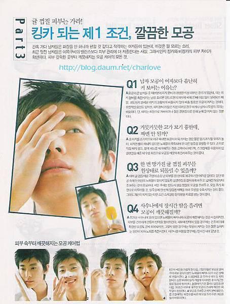 Cosmetics CF.jpg