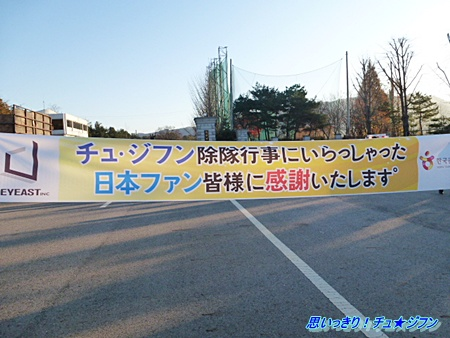 20111121111556a3b.jpg