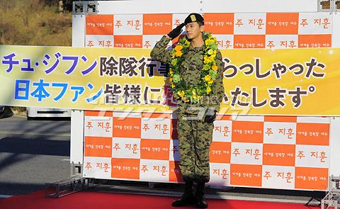 chosun3.jpg