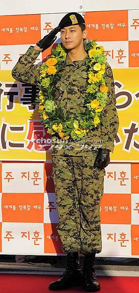 chosun2.jpg