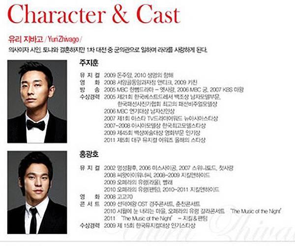 cast1.jpg