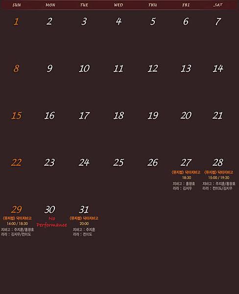 iframe_schedule_201201month_date.jpg