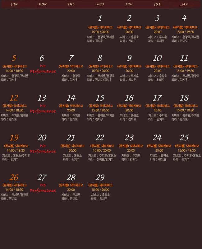 iframe_schedule_201202month_date.jpg