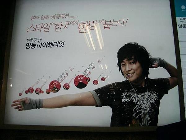 070120-seoul-3.jpg