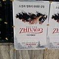 AfzJFuoCAAAE14r.jpg large.jpg