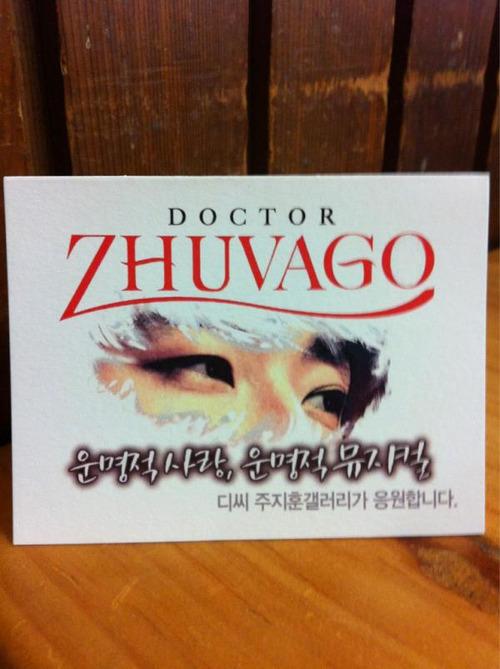 20111229ahz1yiacaaivrmc.jpg