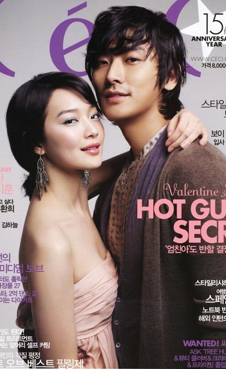 2009-01-20_11;32;16_kimsangw65.jpg