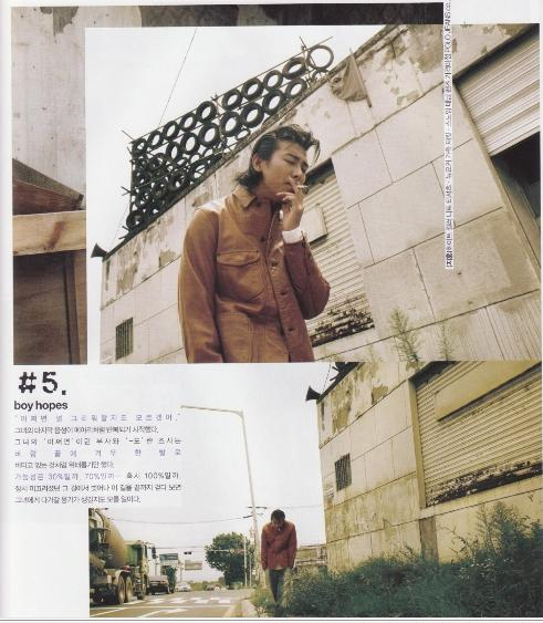elle girl love is the answer 07.jpg