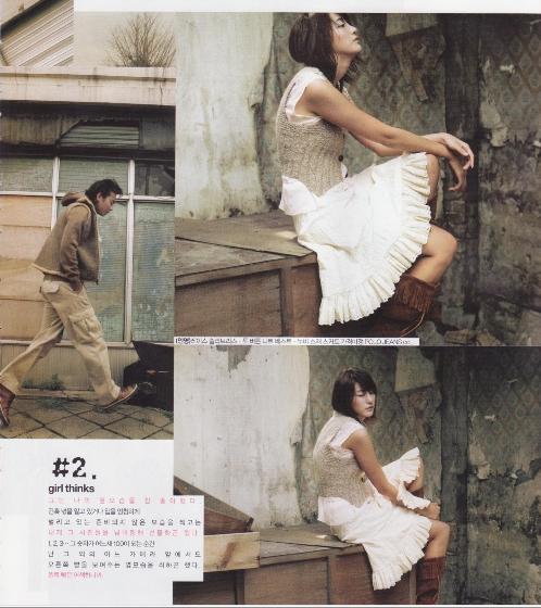 elle girl love is the answer 04.jpg