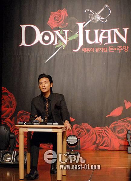 290119_don-juan_38.JPG