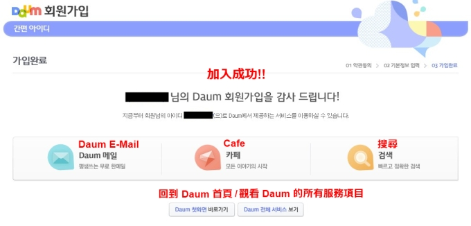 Daum_09.jpg