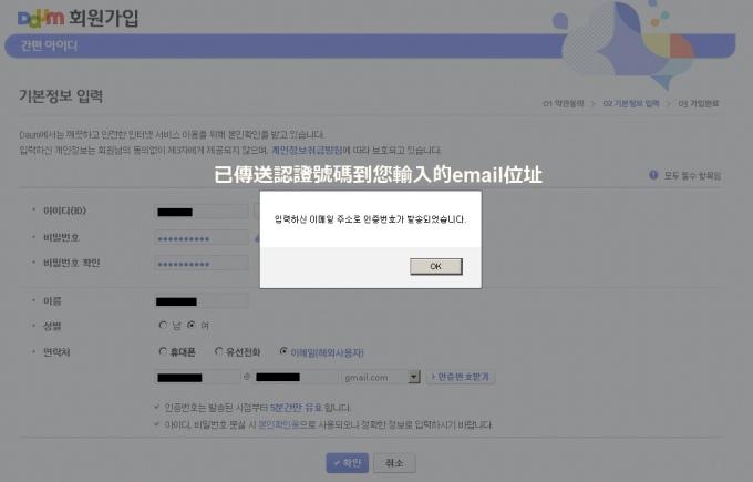 Daum_05.jpg
