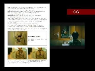 VTS_04_1_xvid[20120205-1505122].BMP