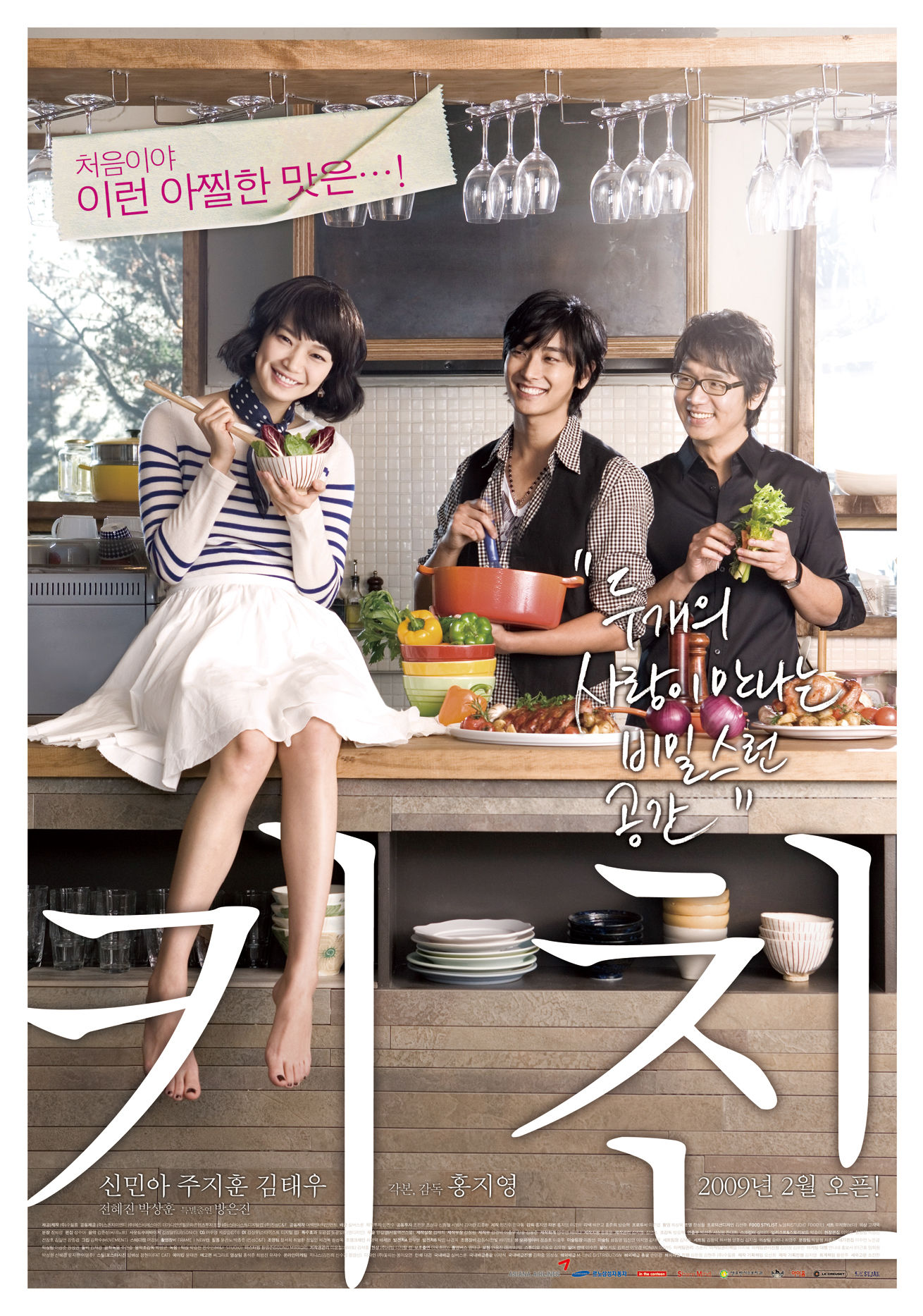M0010004_poster.jpg