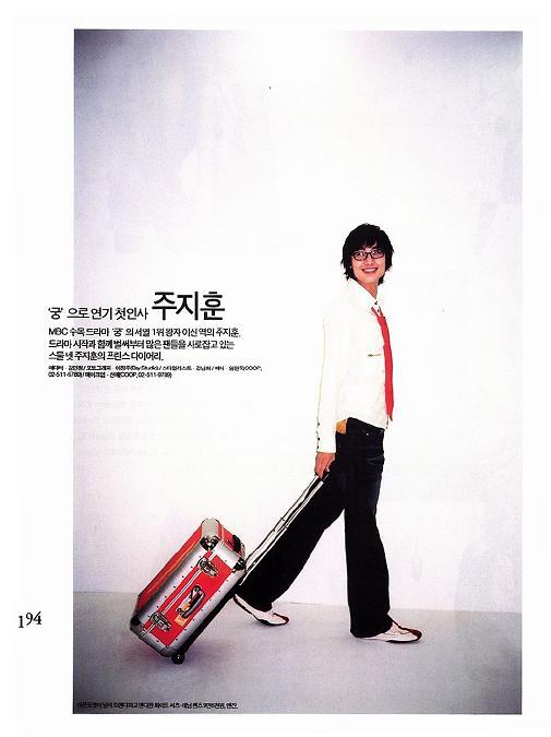 yoo_200602_09s