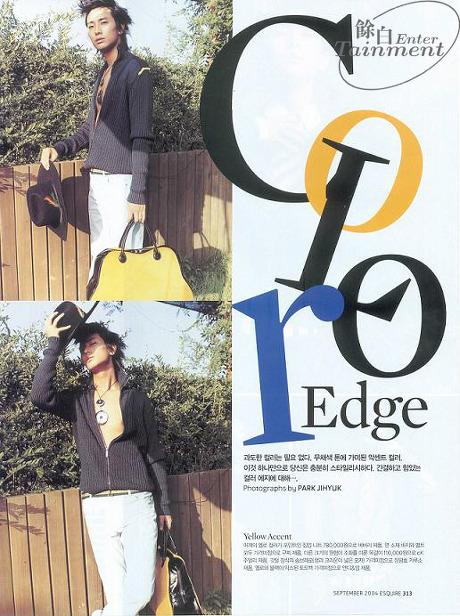 ESQUIRE 200409 (4)
