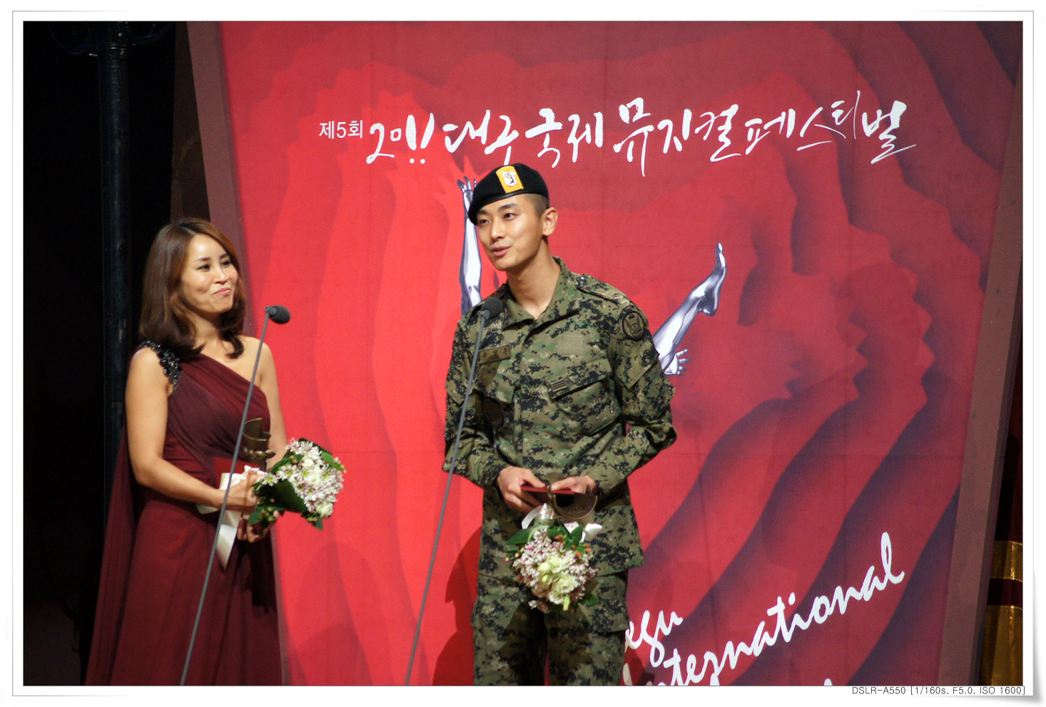 THE 5TH DAEGU MUSICAL AWARDS獲頒年度之星 (7)