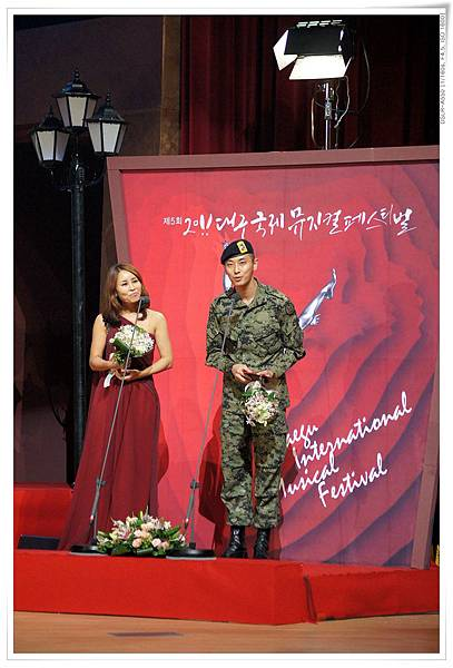 THE 5TH DAEGU MUSICAL AWARDS獲頒年度之星 (5)