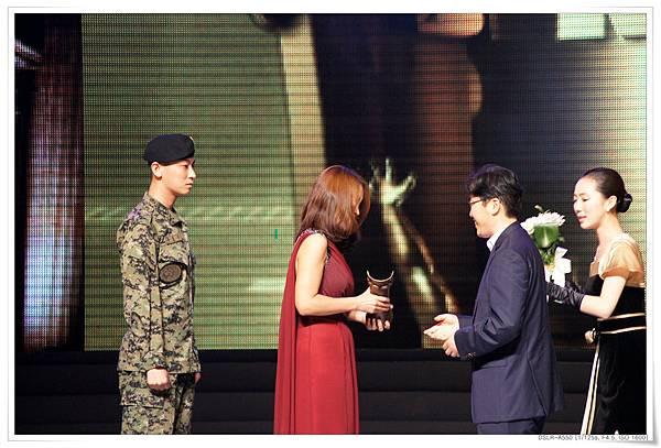 THE 5TH DAEGU MUSICAL AWARDS獲頒年度之星 (1)