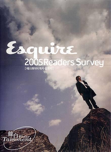 ESQUIRE 200509 (1)