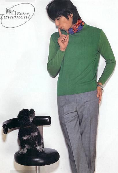 CURO & ELLE magazine (6)