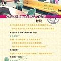 材昱6月4号Friends FM广播初DJ(智勋)-10