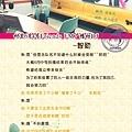 材昱6月4号Friends FM广播初DJ(智勋)-9