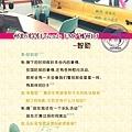 材昱6月4号Friends FM广播初DJ(智勋)-8