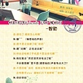 材昱6月4号Friends FM广播初DJ(智勋)-2
