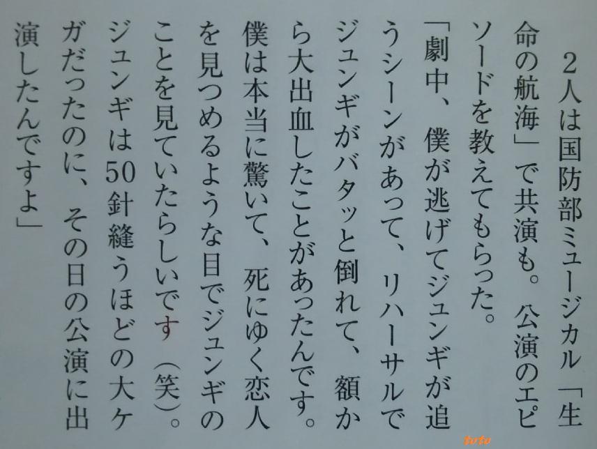 _haru(2)
