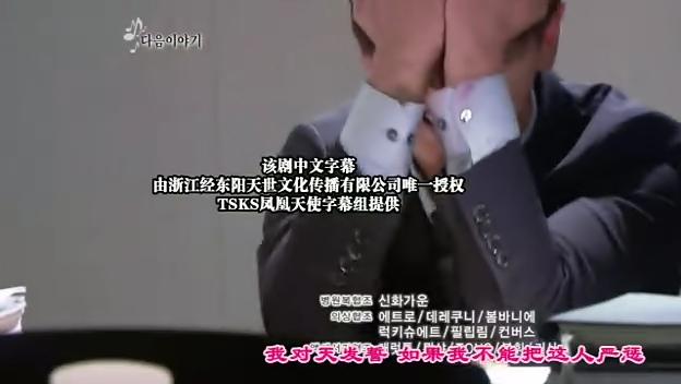 [TSKS][The five[01_09_07][20121014-142312-5]