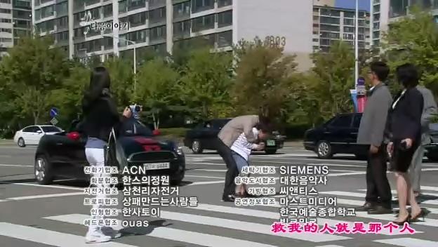 [TSKS][The five[01_09_04][20121014-142259-3]